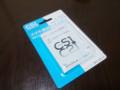 CS1 パッケージ