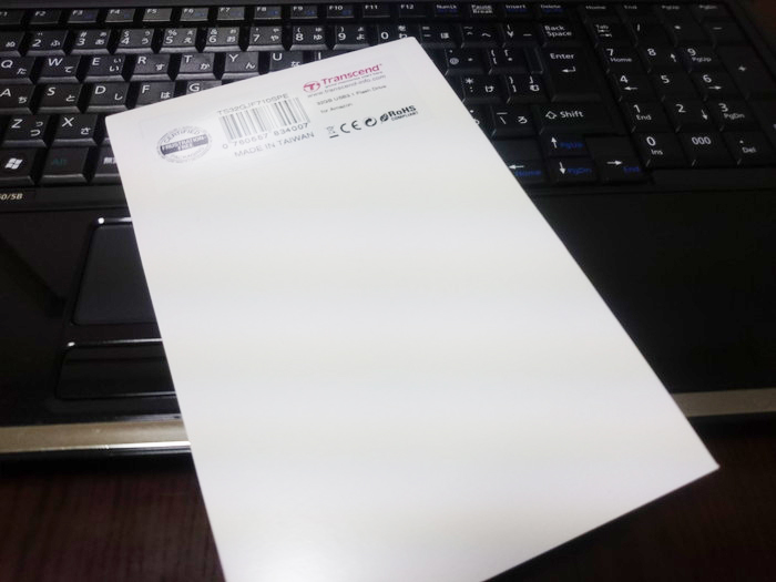 フラストレーションフリーのパッケージ