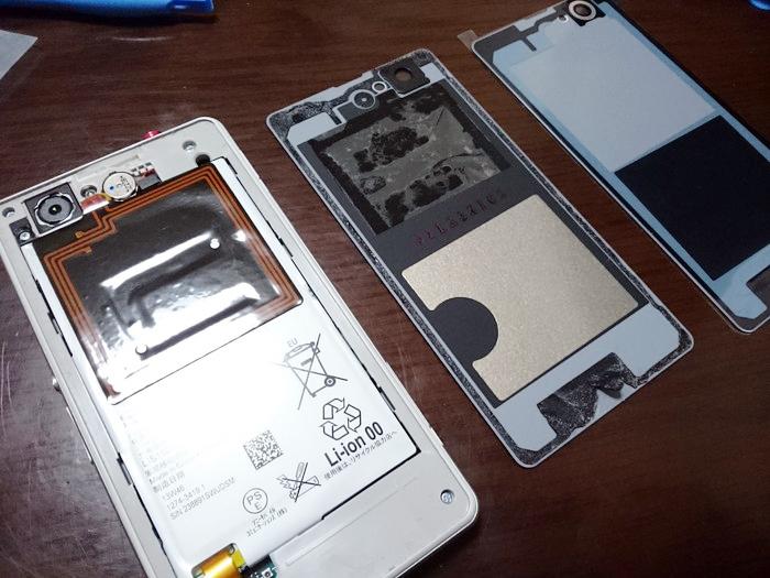 NFC 部分にも両面テープ