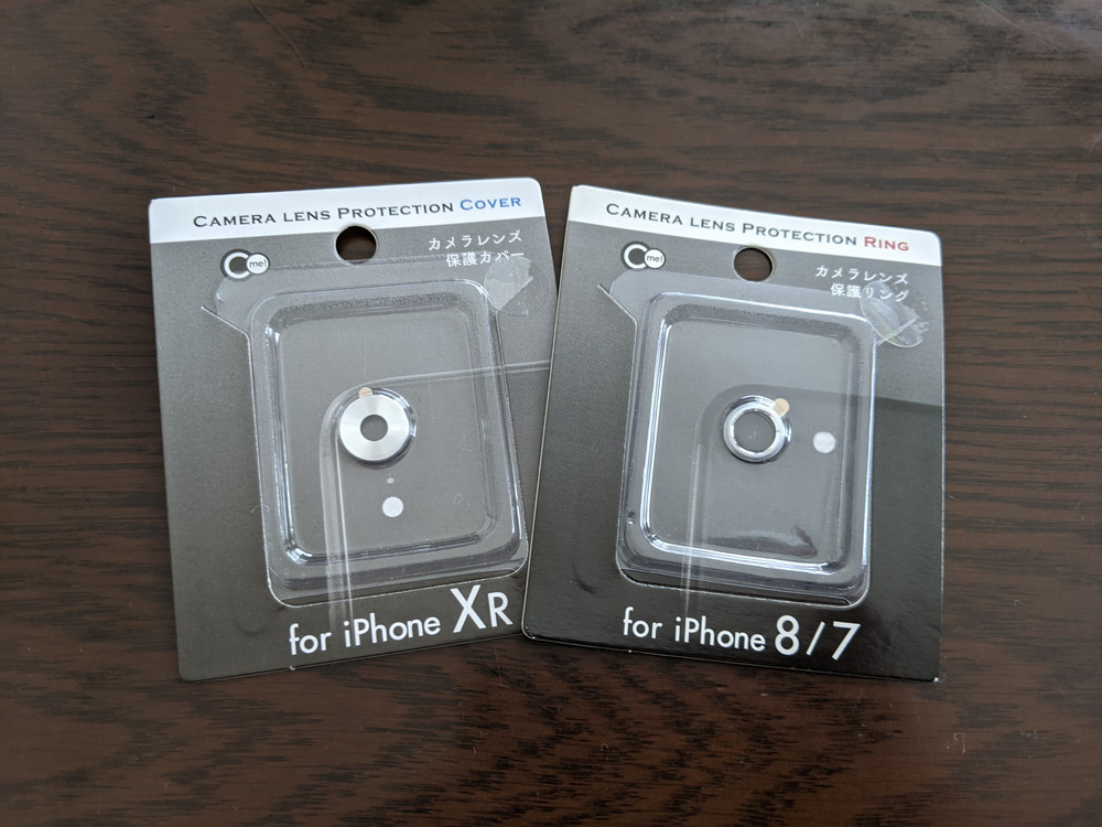 iPhone XR 用の保護カバーと7・8用の保護リング