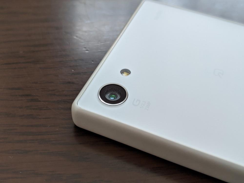 Xperia Z5C のリアカメラ