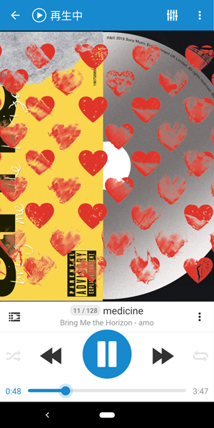 medicine 再生