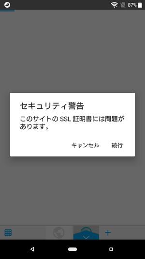 Xperia Z5C + Sleipnir