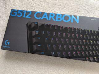 G512の箱